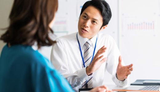 目でコミュニケーションできれば、スピーチの上達だけでなく、「自信」や「信頼」が伝えられます。「人間関係」や「仕事」が上手くいきます。